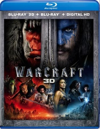 Warcraft 3D Full HD 2016 1080p